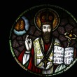 Saint Basil the Great — Stock Photo