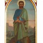 Saint Mark the Evangelist — Stock Photo #2617855