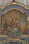 Santa maria maddalena — Foto Stock