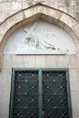 Via Dolorosa, 3rd Stations of the Cross. Jerusalem — Stock Photo