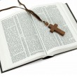 Cross over a bible — Stock Photo