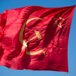 Flag of soviet union SSSR — Stock Photo