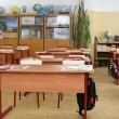 Empty classroom at elementary school — Stock Photo