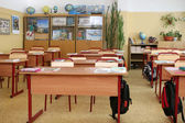Empty classroom at elementary school — Foto Stock