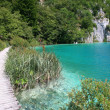 National Park - Croatia — Stock Photo