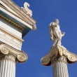 Apollo outside Academy of Athens. — Stock Photo