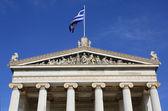 Academie van Athene, Griekenland — Stockfoto