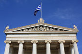 Academy of Athens, Greece — Stock Photo
