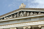 Detail of frieze of Academy of Athens — Stock Photo