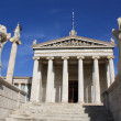 Academy of Arts in Athens, Greece — Foto Stock