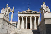 Academy of Arts in Athens, Greece — Stock Photo