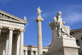 Academy of Athens in Greece — Stock Photo