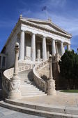 National Library of Athens — Stock Photo