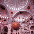 Stock Photo: Ankar- Kocatepe Mosque - indoor