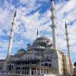 Ankara Turkey - Kocatepe Mosque — Stock Photo