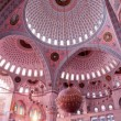 Ankara - Kocatepe Mosque - indoor — Stock Photo