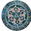 Turkish tile plate — Stock Photo #2185001