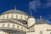 Ankara Turkey - Kocatepe Mosque - Domes — Stock Photo