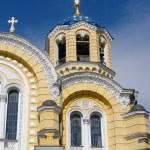 Saint Vladimir Cathedral detail in Kiev — Stock Photo #2207022
