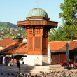 Stock Photo: Historical fount in Sarajevo