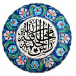 Turkish tile plate - Calligraphy - Stock Photo
