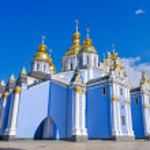 St. Michaels cathedral in Kiev Ukraine — Stock Photo #2209618