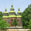 Old wooden Church in Ukraine — Stock Photo