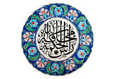 Turkish tile plate - Calligraphy — Stock fotografie