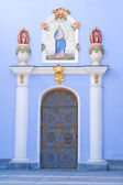 Kiev Ukraine - St. Michaels church door — Stock Photo