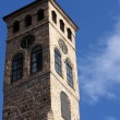 Stock Photo: Watch tower detail in Sarajevo, Bosnia
