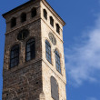 Watch tower detail in Sarajevo, Bosnia — Stock Photo