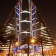 Bahrain - World trade center — Stock Photo #2223048