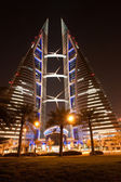 Bahrain - World trade center — Stock fotografie