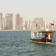 Stock Photo: Dohcapital city of Qatar