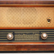 Royalty-Free Stock Photo: Vintage radio - isolated