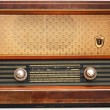 Stock Photo: Vintage radio - isolated