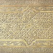 Islamic art patterns on a mosque door - Stock Photo