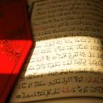 Koran — Stock Photo