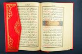 Koran — Stock fotografie