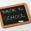 Royalty-Free Stock Photo: Back to school 2