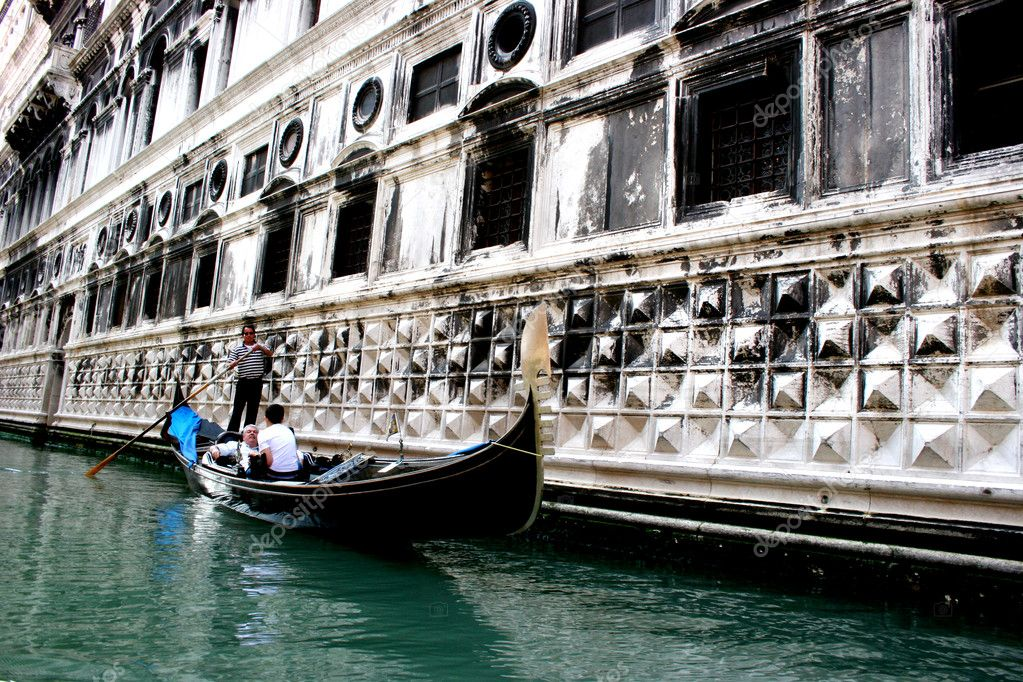This is a travel photo from Venice.  Stock Photo #2568506