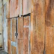 Rusted walls — Stock Photo #2090854