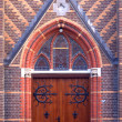Royalty-Free Stock Photo: Church closed