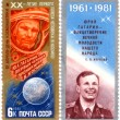 Vintage Soviet Unions stamp — Stock Photo