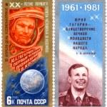 Постер, плакат: Vintage Soviet Unions stamp