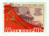 Postzegel van sovjet-unie — Stockfoto