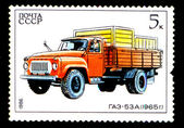 Postage stamp of USSR — Stock Photo