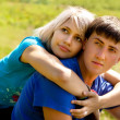 Young couple in the park. — Stock Photo