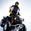 Quadbike. Winter season - Stock Photo