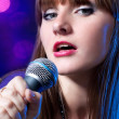 Portrait young Woman Singing — Stock Photo #2132708